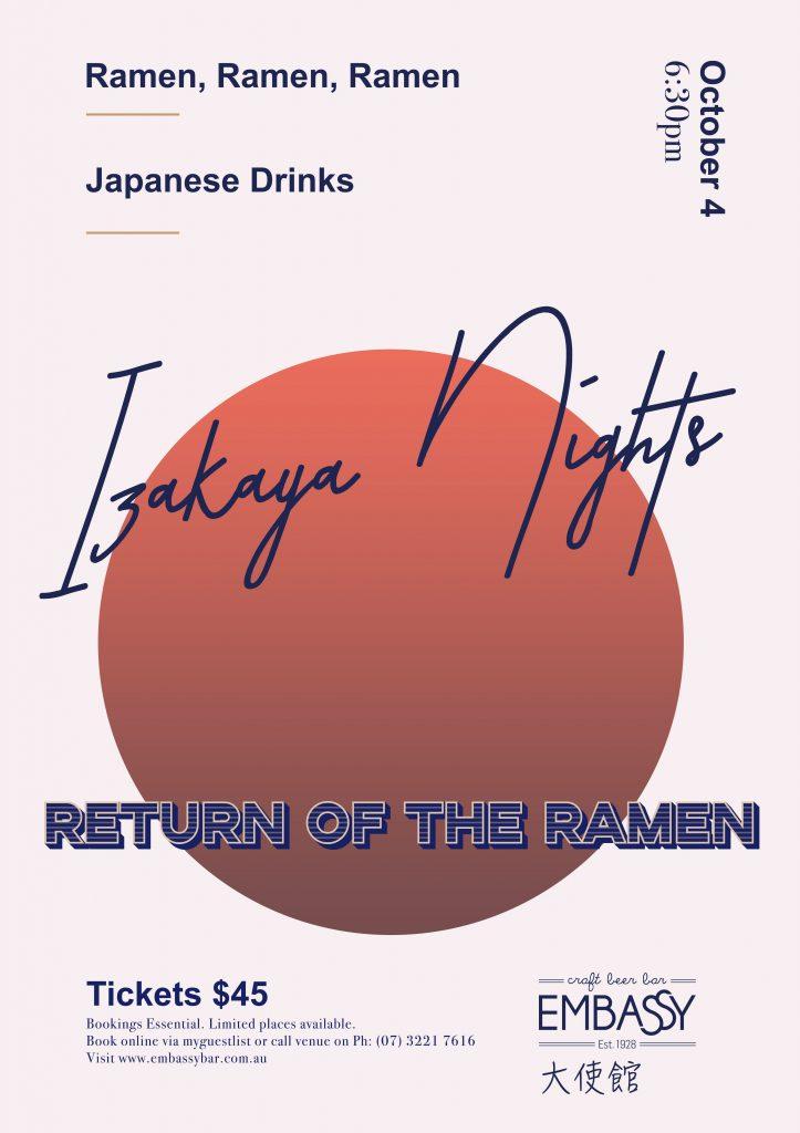 Izakaya Nights 2